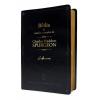Bíblia de Estudos e Sermões de Charles Haddon Spurgeon